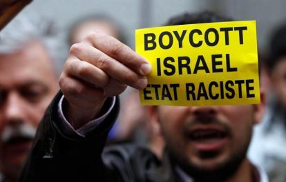 Boycott_Israel_Sabah_pic_1