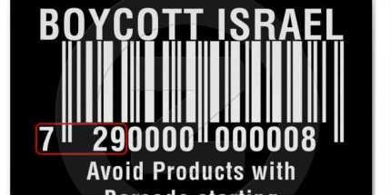 boycottisrael.jpeg