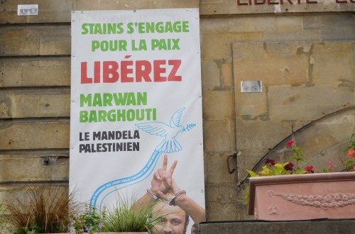 affiche_barghouti_stains-318bd-500x330