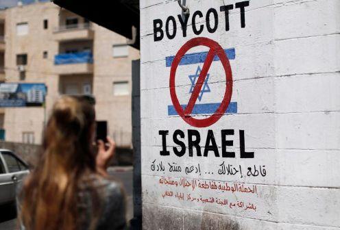 831389-boycott-israel