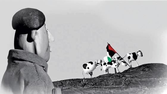 intifada-la-vachem272855