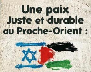 affiche_paix_en_palestine_m